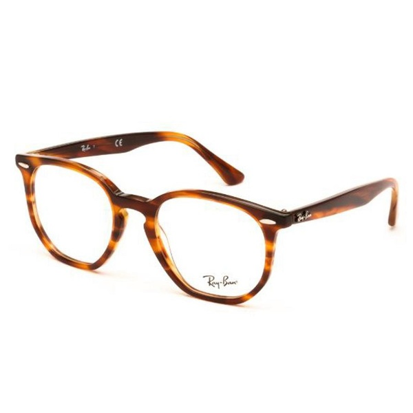 Óculos De Grau Ray Ban Hexagonal Rb7151 5797